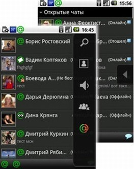Android Agent.Mail.Ru