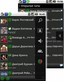 Майл Для Андроид