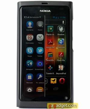 5. 4. 3. 2. 1. Андроид в качестве веб-камеры Скачать асю для нокиа - Скачивайте у нас Аська для Nokia 6300...