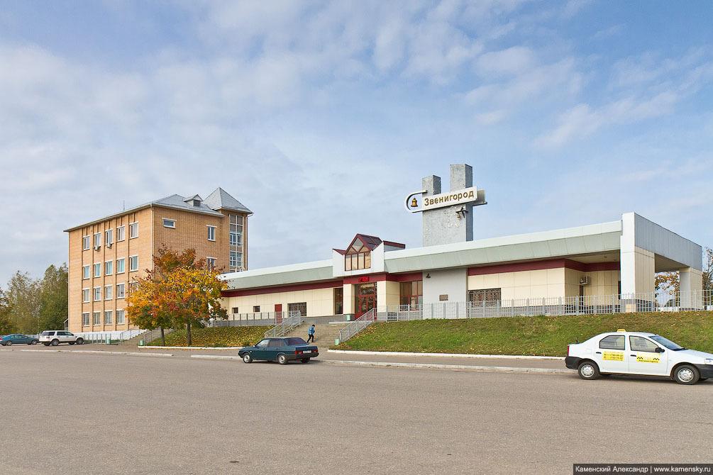 Белорусское направление, Звенигород, станция, Подмосковье, железная дорога.