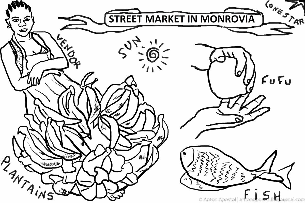 Уличный базар в Монровии. Версия 2.