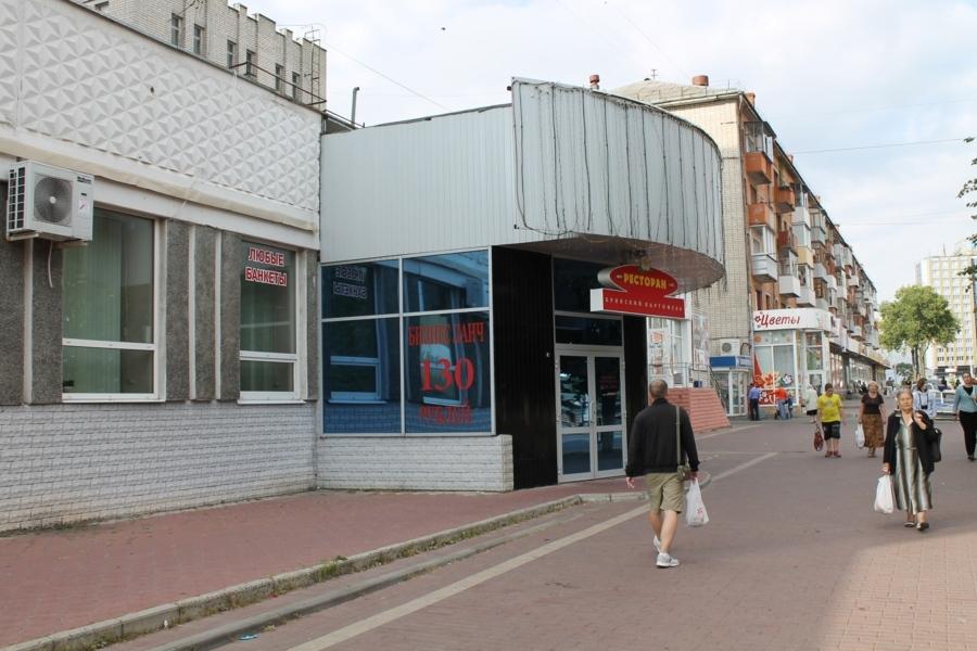 Остановка автобуса  Кугеси (автовокзал)