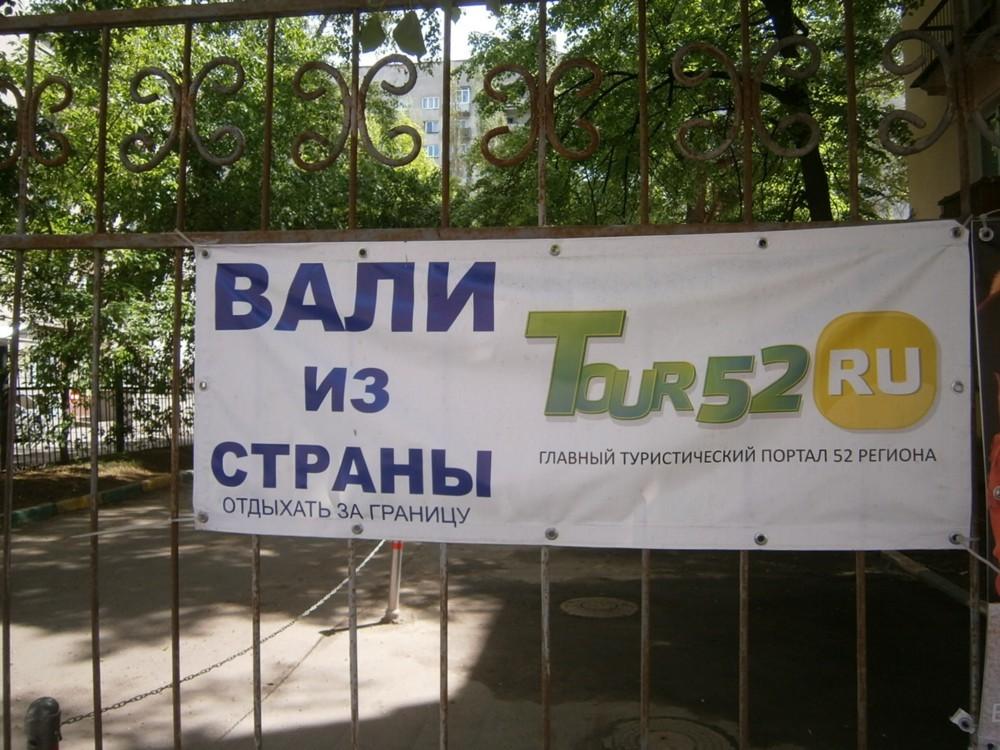Проститутки Нижнего Новгорода - индивидуалки шлюхи путаны