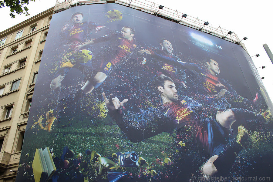Барселона. Стадион Камп Ноу: foto_spain Стадион Барселоны Вместимость
