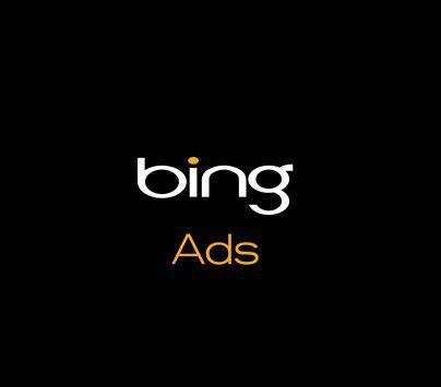 Bing Microsoft Adcenter Coupon Promo Code Voucher 2013