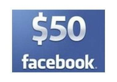 Facebook Ads Coupon Code