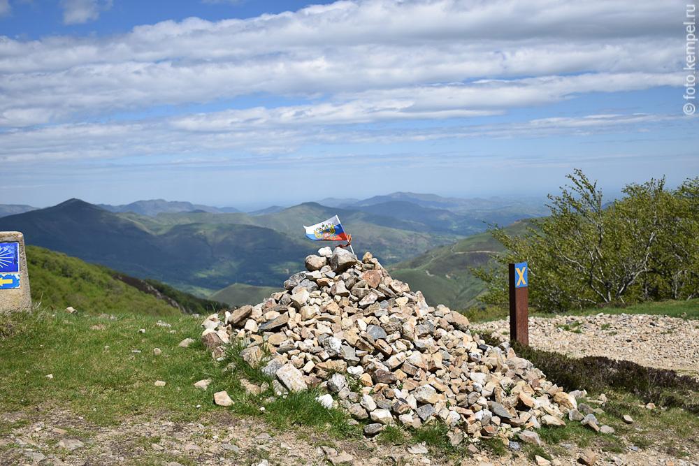 1 день. Saint-Jean-Pied-de-Port - Roncesvalles = 27,1 км