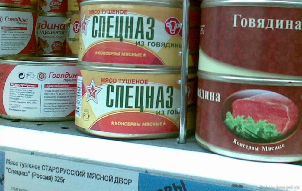Спешные надписи в Санкт-Петербурге. Прикольные таблички и этикетки