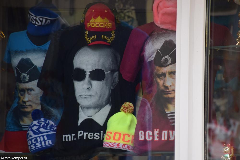 И тут Путин пришел