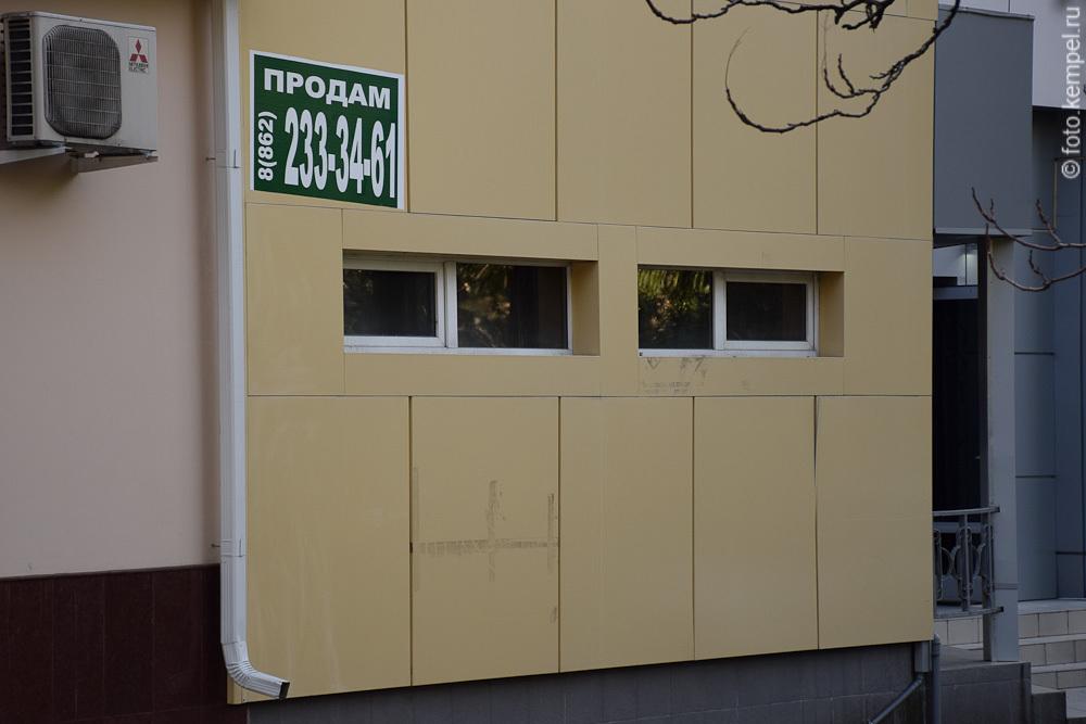 Коллапс рынка недвижимости после Олимпиады в Сочи