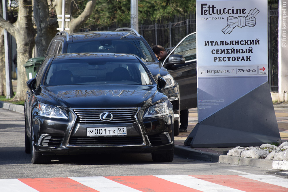 Автомобили с номерным знаком 001 в Сочи - fotokempel.