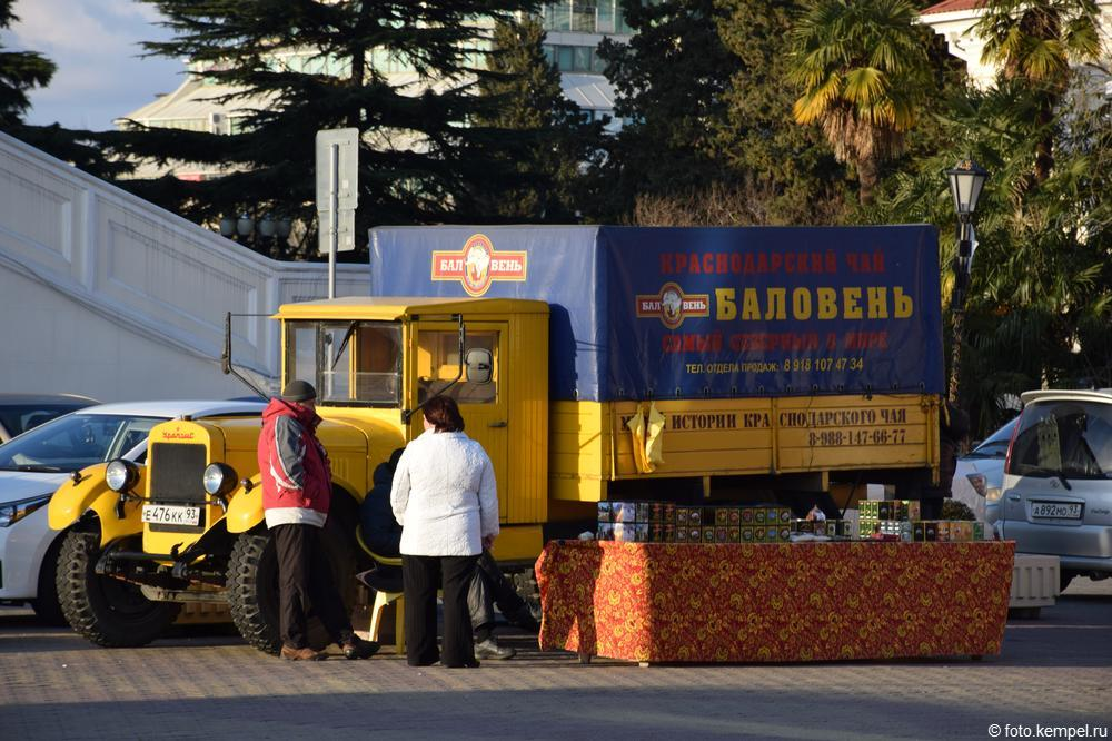 Где в Сочи лучше всего и дешево можно поесть - Сели поели каф