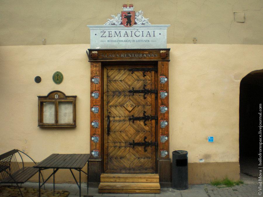 вильнюс православный знакомство с городом