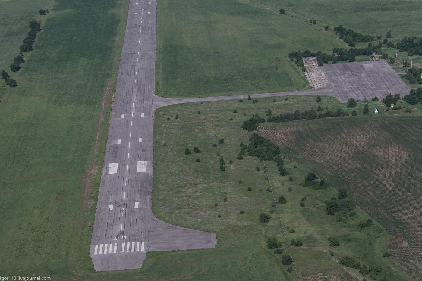 аэропорт волгодонск руководство