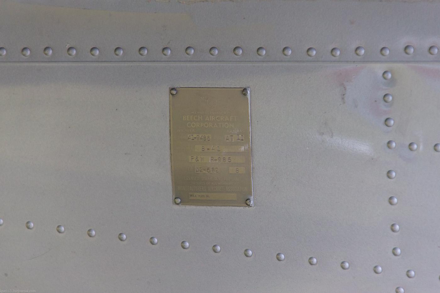 инструкция о навигаторе pioneer pm-912
