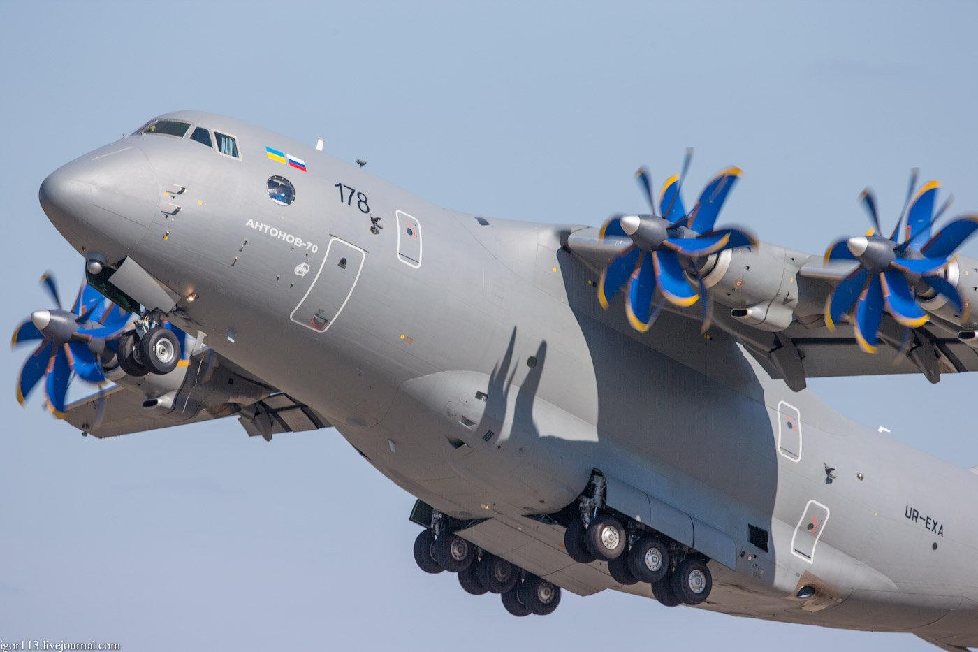 Crise entre Rússia e Ucrânia barra produção de avião Antonov An-70