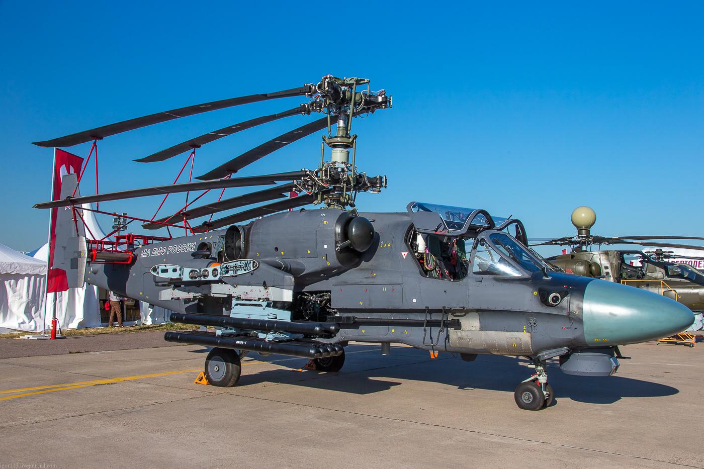 """Expedição do """"Almirante Kuznetsov"""" à Síria vai testar helicóptero naval KA-52K Katran"""
