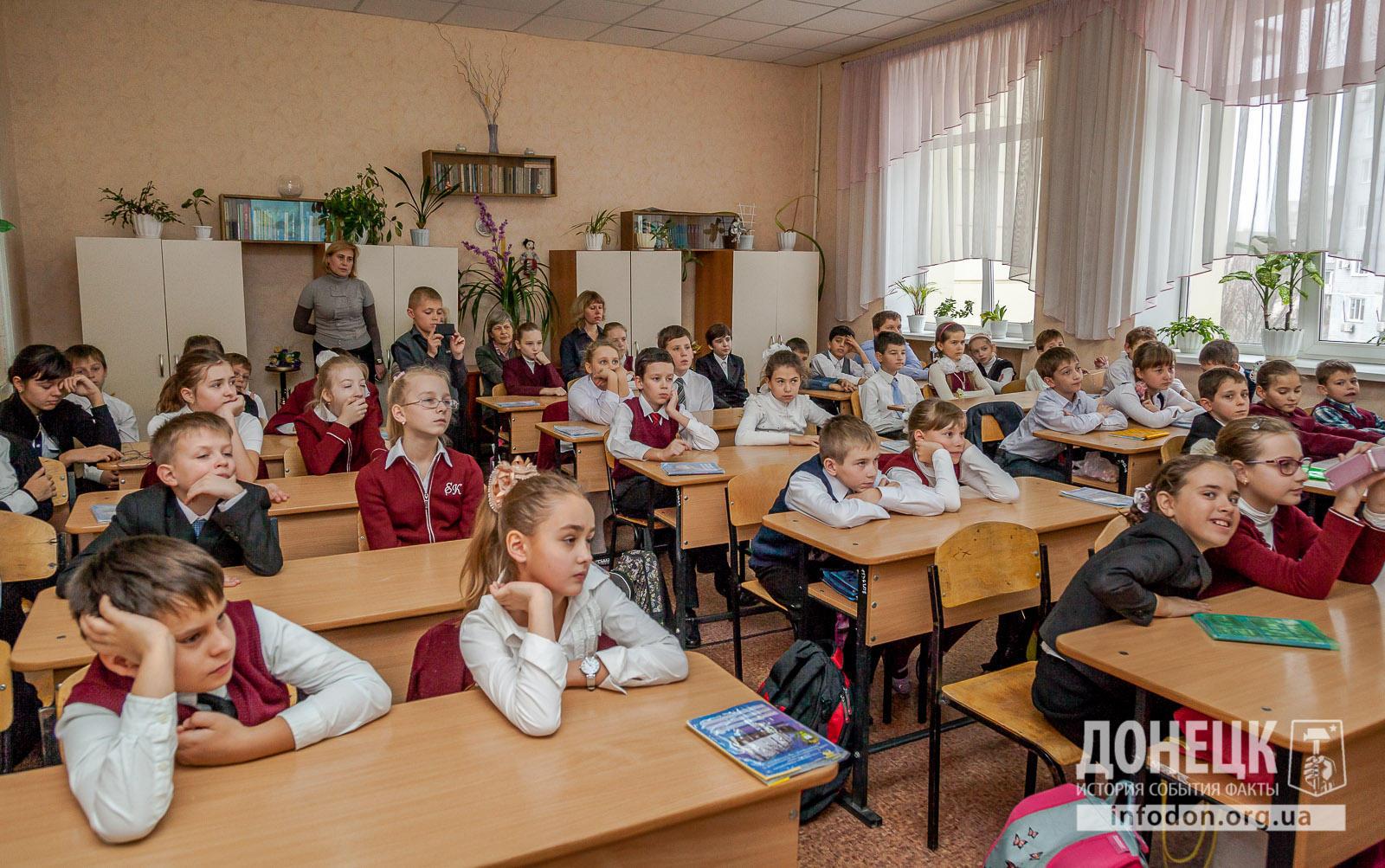 Ученики 5-6 классов с нетерпением ждут начала урока