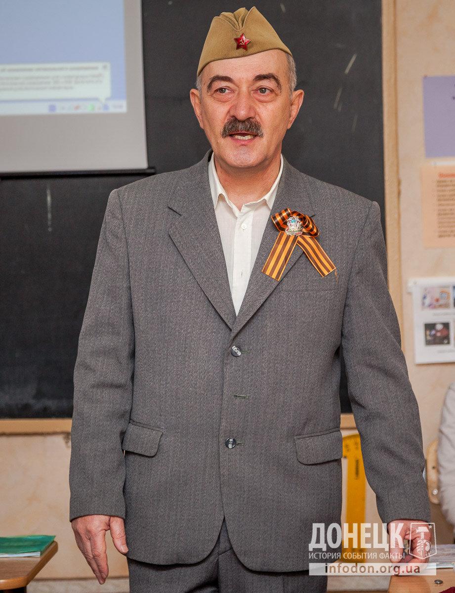 Александр Рафаилович Федонин