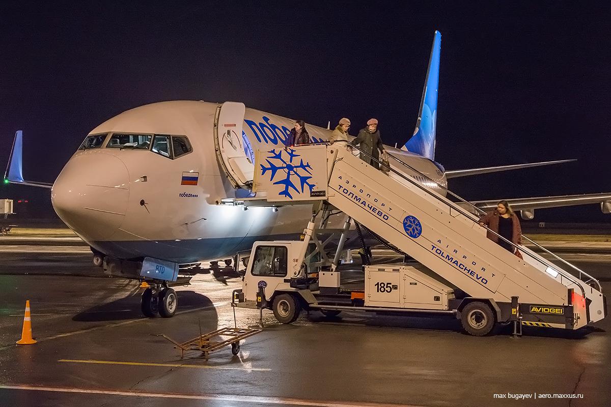 Авиабилеты и рейсы авиакомпании Скай экспресс, SKY