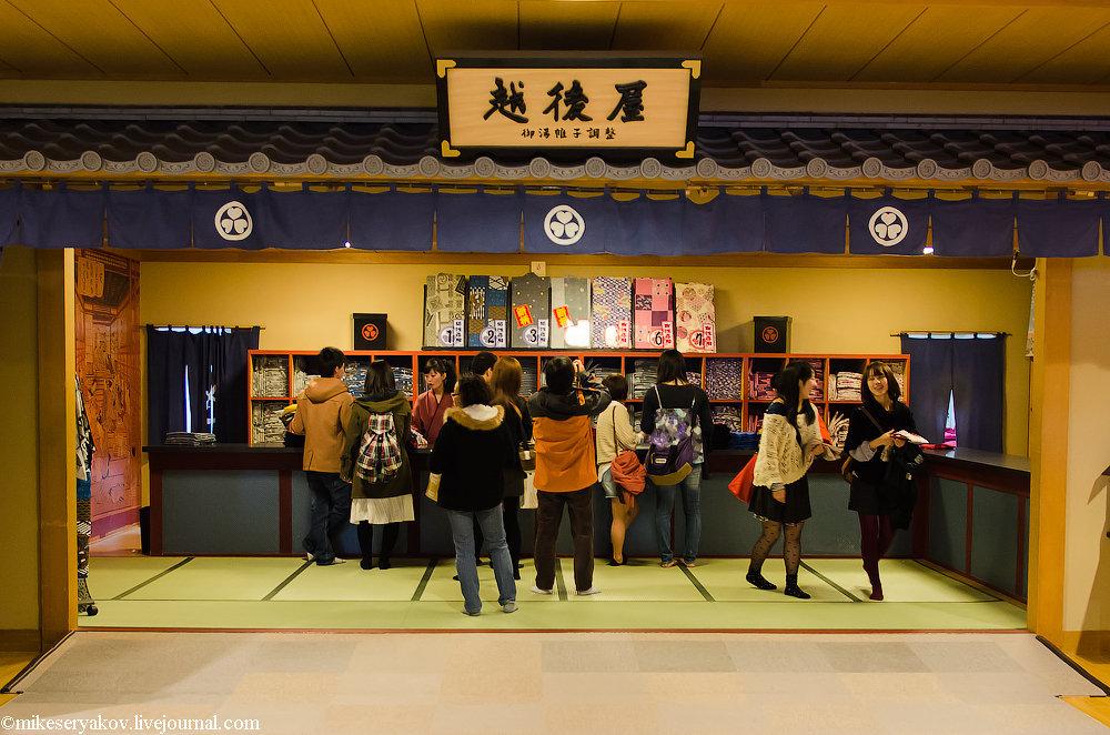 Видео японские пьяные бани фото 800-879