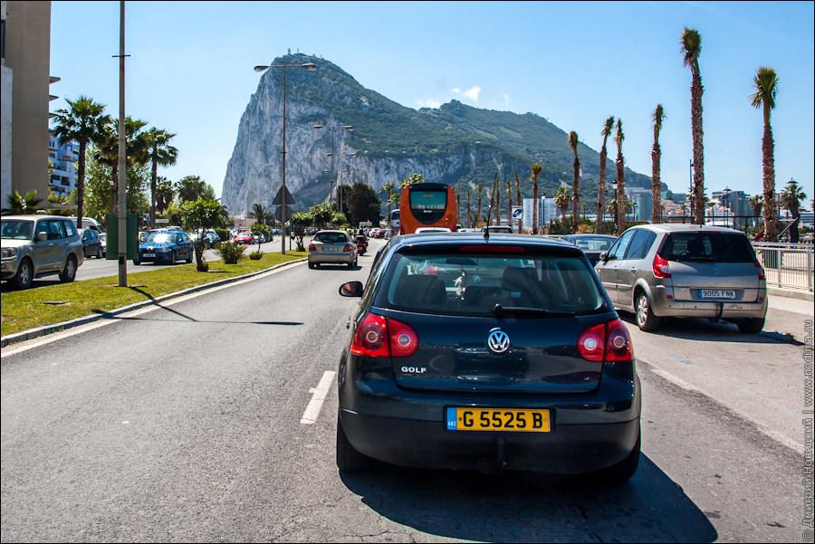 Развод на границе с Гибралтаром