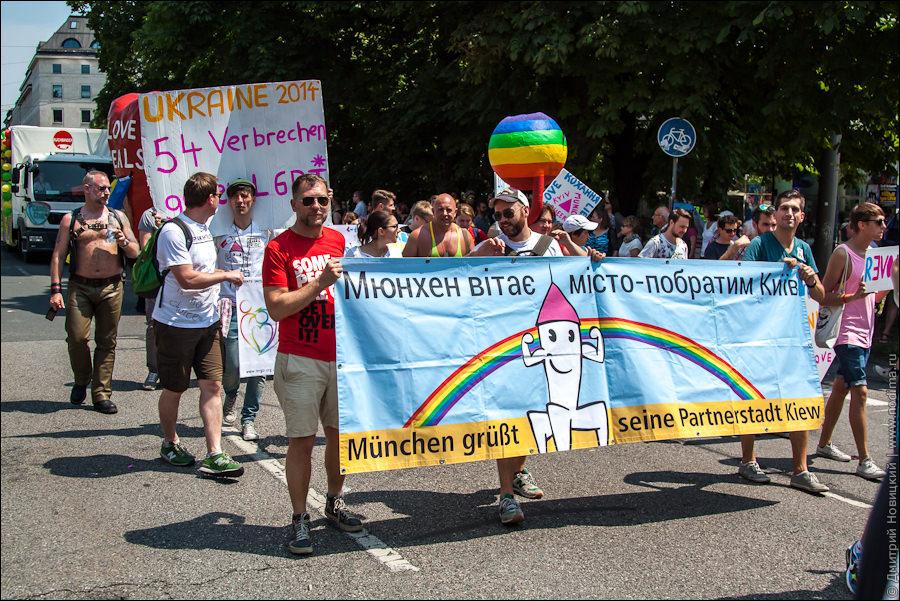 Мальчики падроски геи трахаются фото 21-334