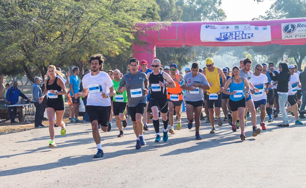 meruc-oafqim-taharut-bike-maraton