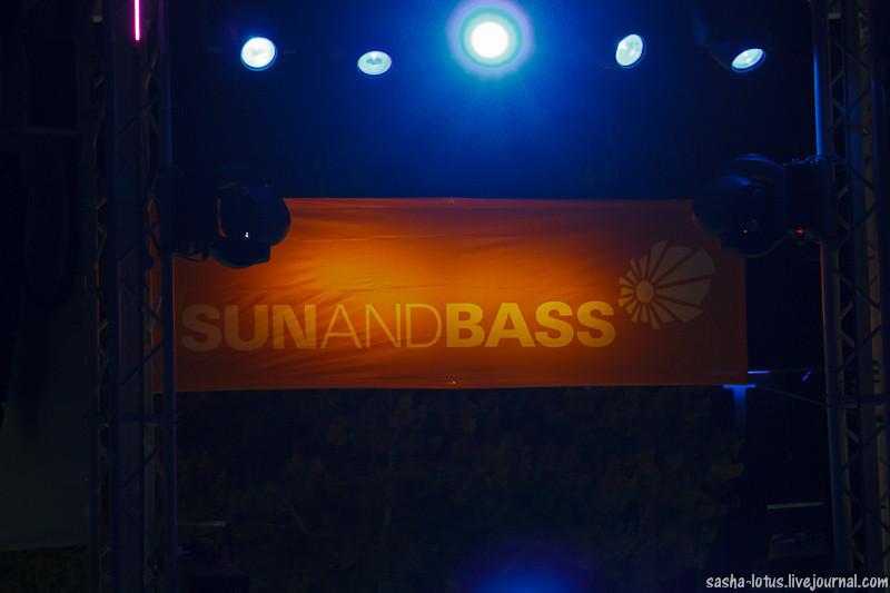 SUNandBASS 2012