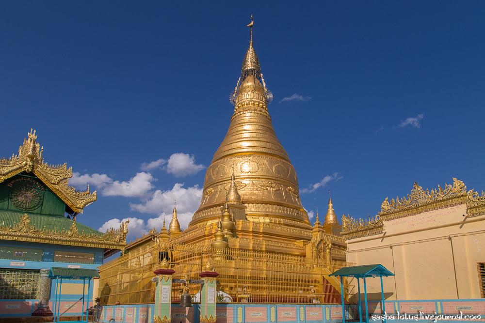 Sagain: The Heart of Buddhism of Myanmar