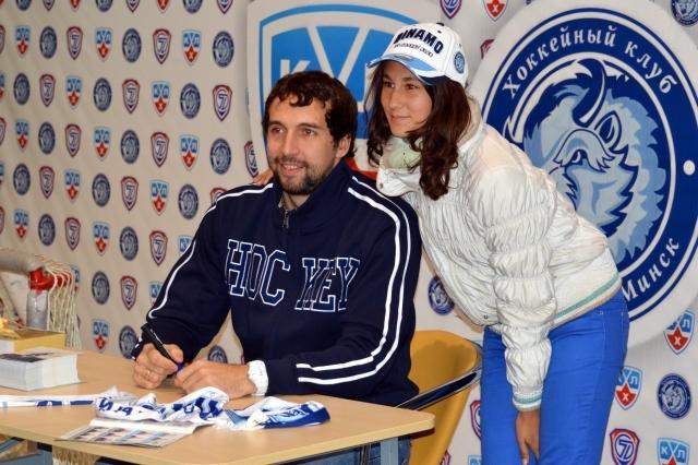 Китаров автограф Динамо