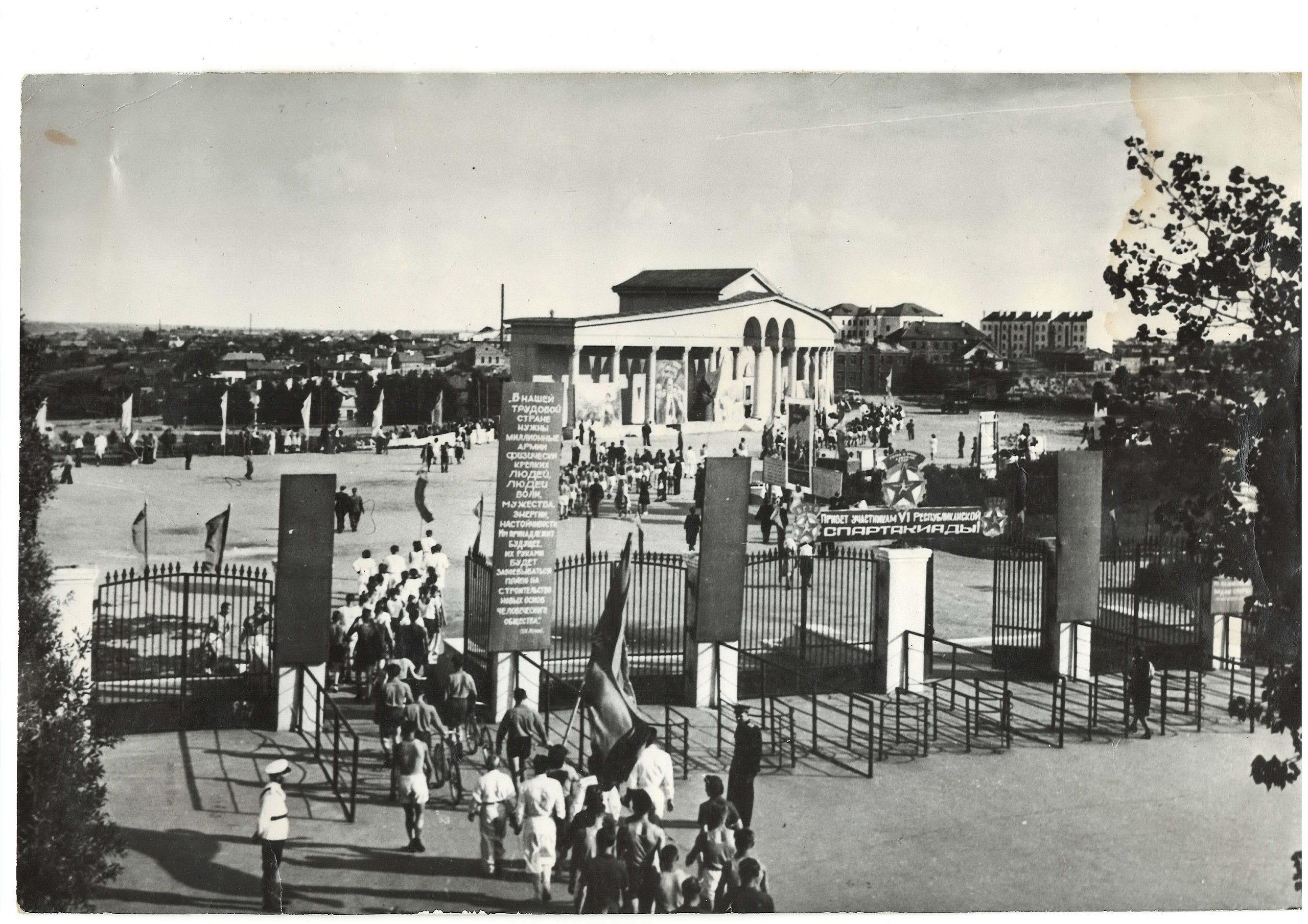 стадион Динамо до реконструкции