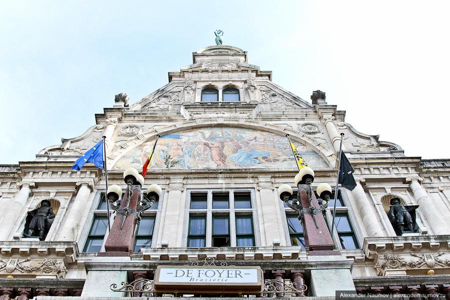 Здание королевского театра в Генте