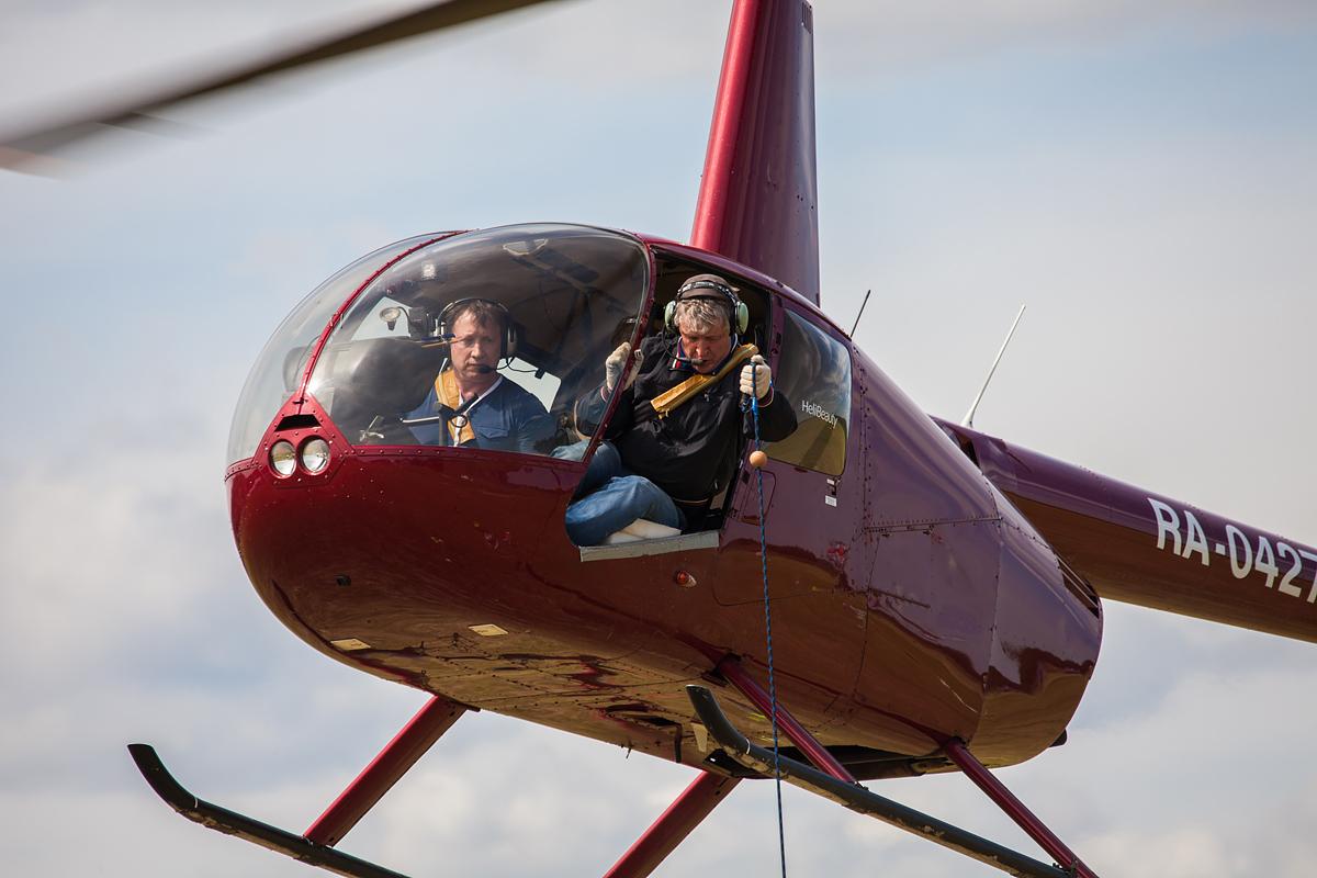 Вертолетный слалом: Robinson-44