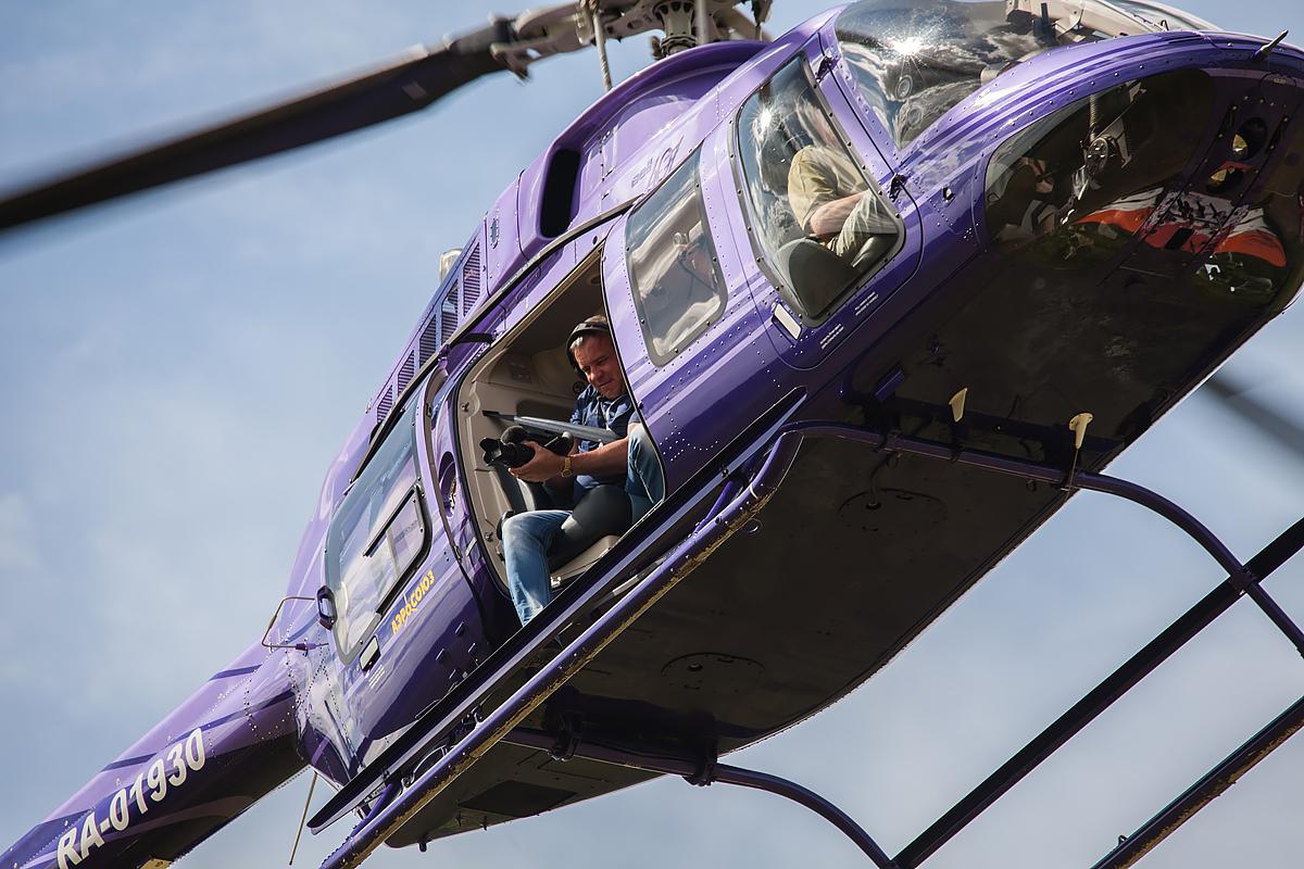 Bell 407 [RA-01930]