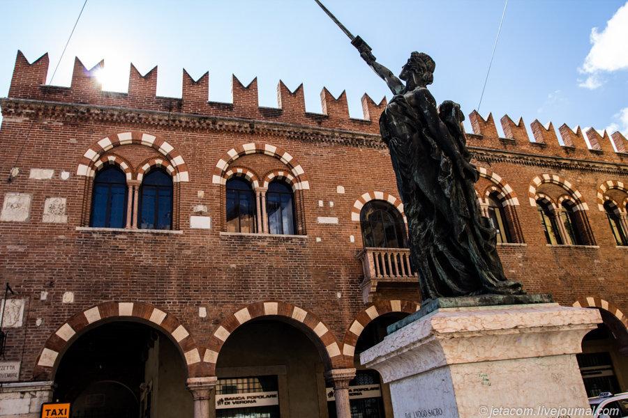 20120913-Verona-Italy-0040