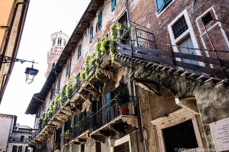 20120913-Verona-Italy-0053