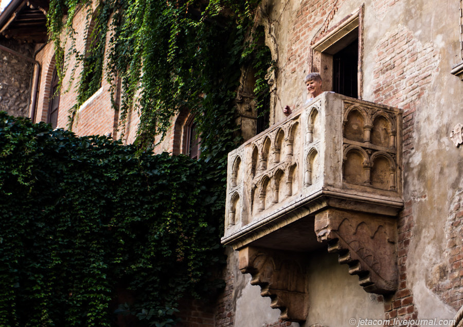 20120913-Verona-Italy-0074