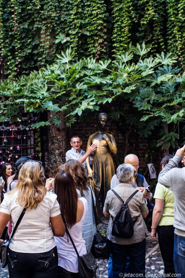 20120913-Verona-Italy-0076
