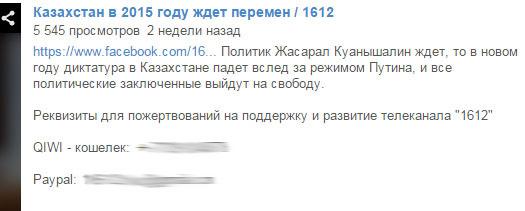 """Очередной """"киношедевр"""" канала 16/12"""