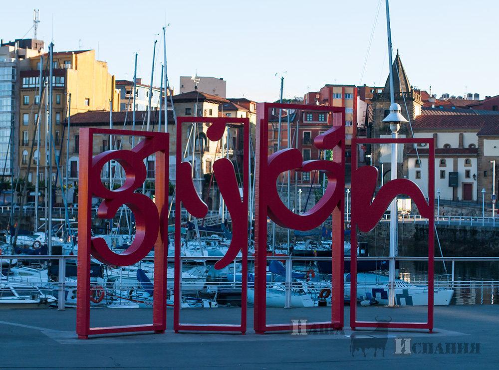 Испания недвижимость налог иностранцы
