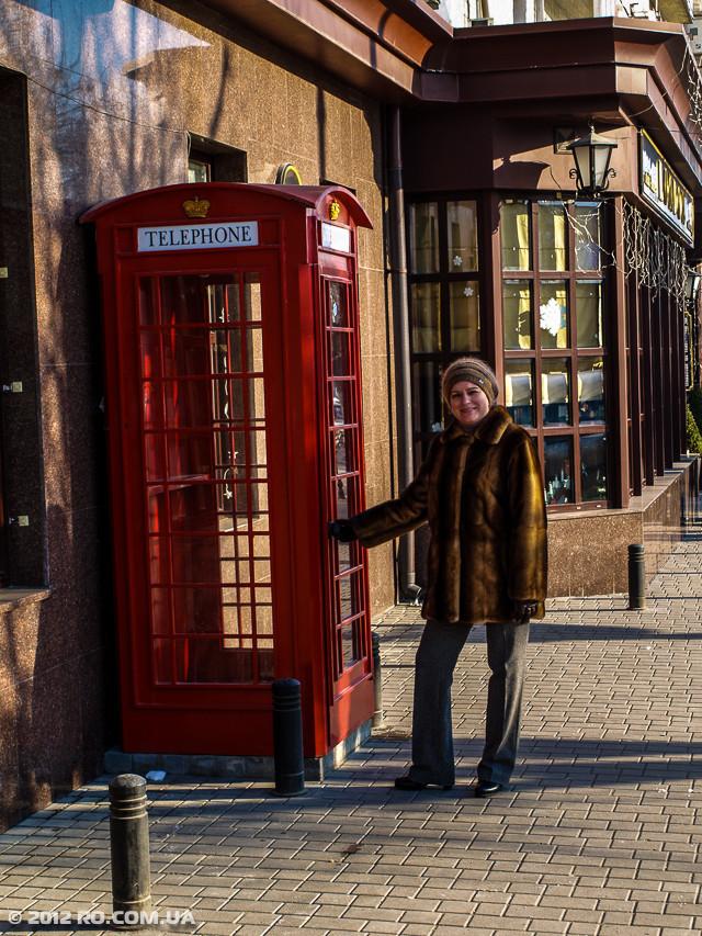 Каменец-Подольский британская телефонная будка