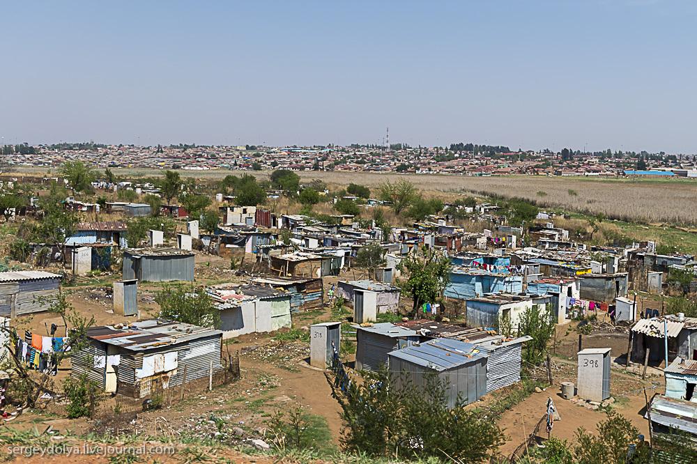Йоханнесбург. ЮАР