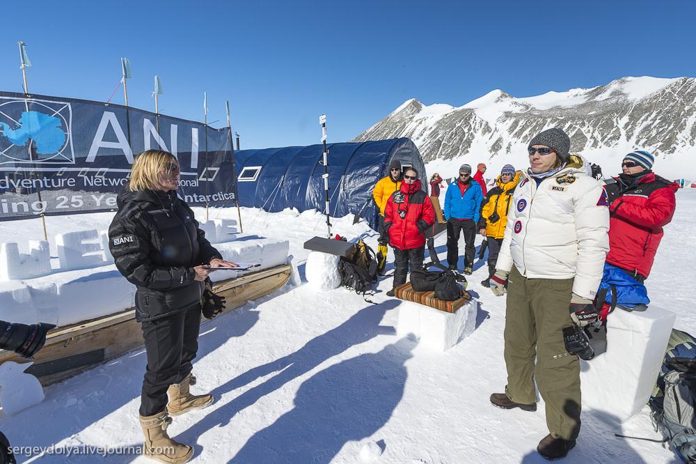 Южный полюс. Палаточный лагерь а Антарктиде. Часть 1