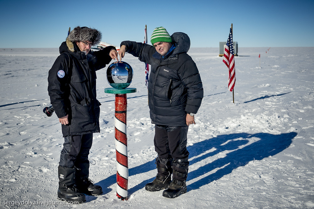 Южный полюс. Мы добрались.