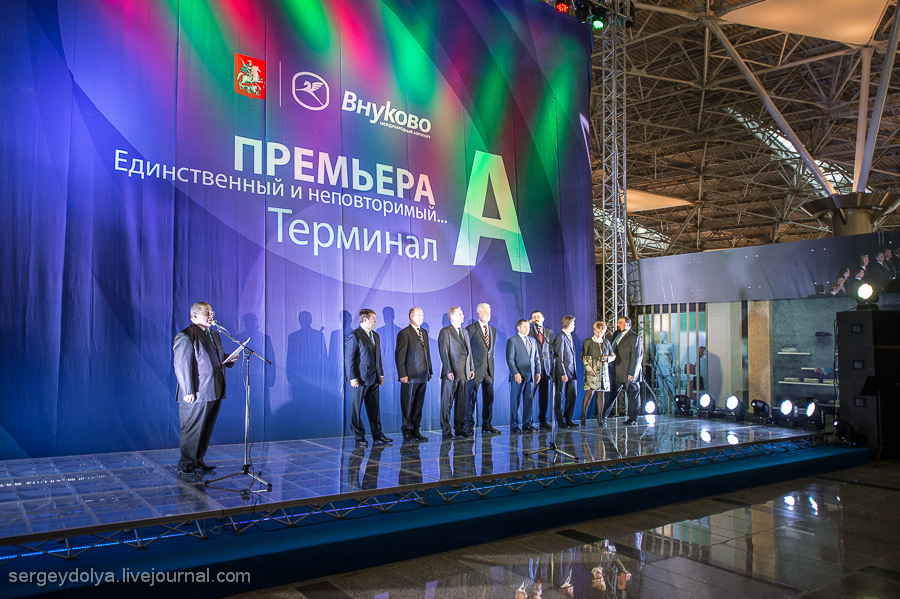 Открытие терминала А во Внуково