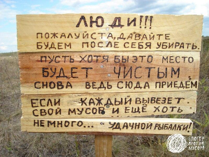 """До """"Блогер против мусора 2012"""" осталось 17 дней!"""