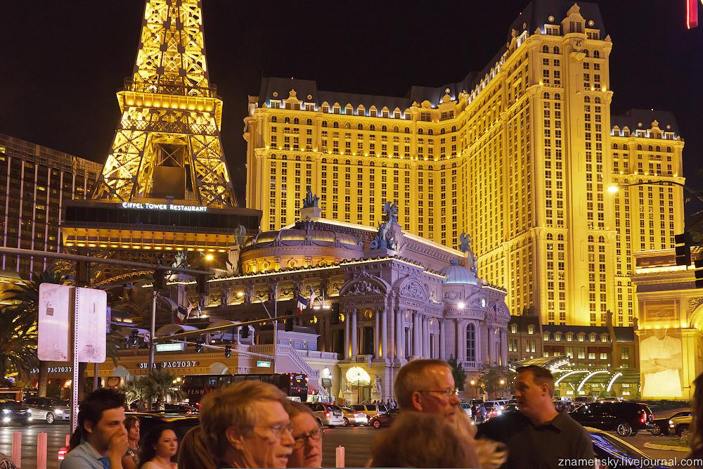 веб камера лас вегас казино